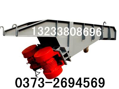 ZG振动给料机、30吨振动给料机