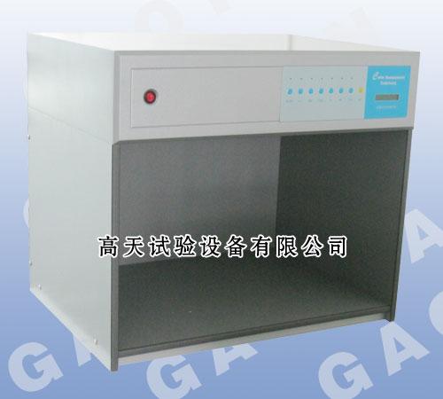 GT-600标准光源箱(对色灯箱)