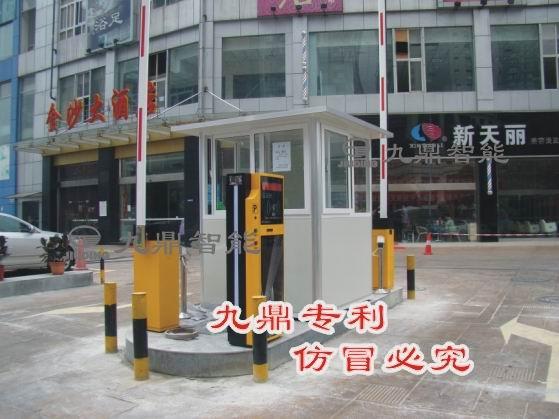 标准停车场管理系统,标准直杆道闸