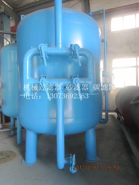 北京活性炭过滤器 武汉碳滤器 去水中颜色过滤器