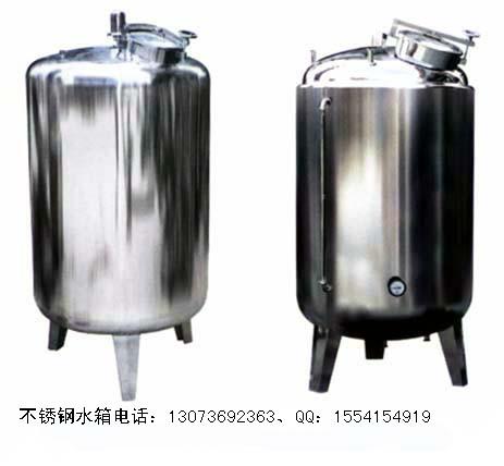 厂家直售直径1000*1220 浙江无菌不锈钢水箱