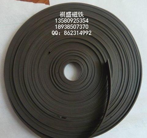 工厂生产同性 异性 橡胶磁 软磁铁