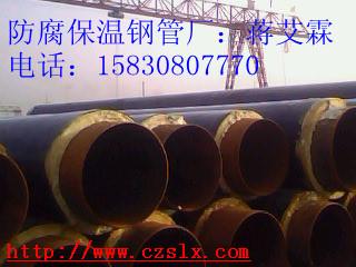 2PE/3PE聚乙烯防腐钢管、FBE溶解环氧粉末防腐钢管