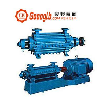 DG型卧式锅炉补水多级离心泵