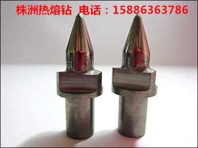 fdrill钨钢热熔钻