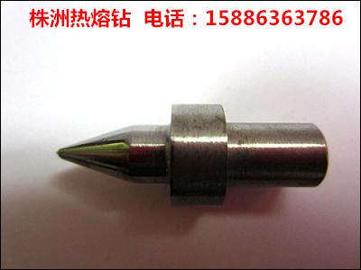 薄管拉伸钻孔用fdrill热钻