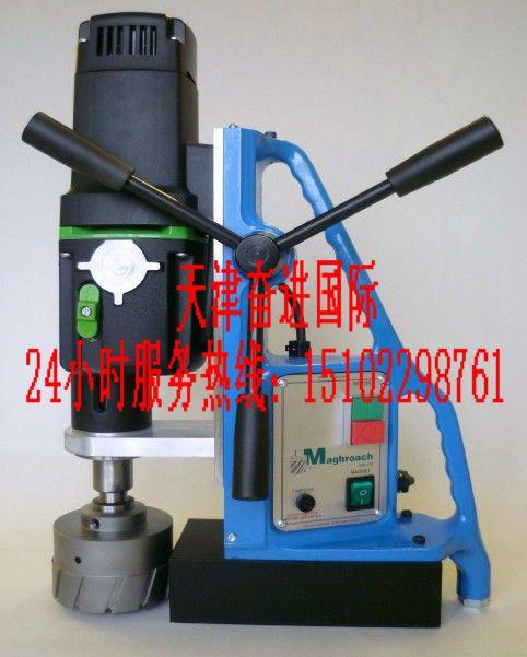 MD108麻花钻磁力钻,手提式磁力钻,耐用型磁力钻