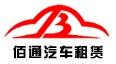 汽车美容培训的方案--深圳租车公司