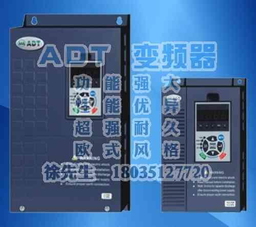 AD300系列变频器诚招山西|太原|晋中|运城|长治|大同|临汾