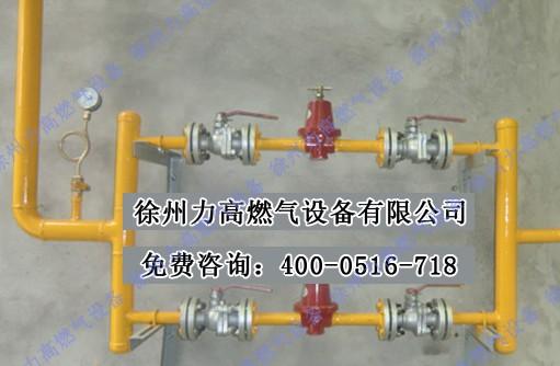 徐州气化器厂家电热式气化器配电箱