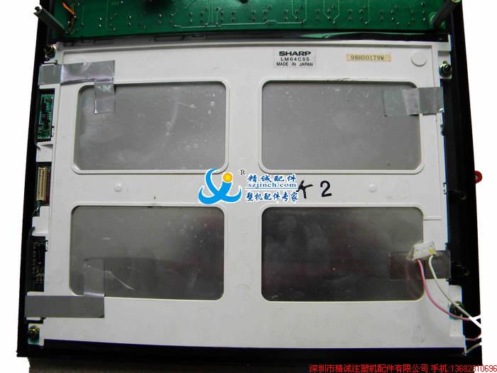 震雄cdc2000电脑显示屏