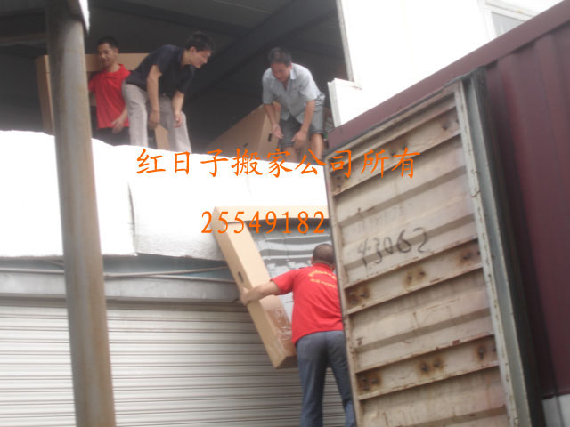 货车出租 长短途运输www.hrzby.com