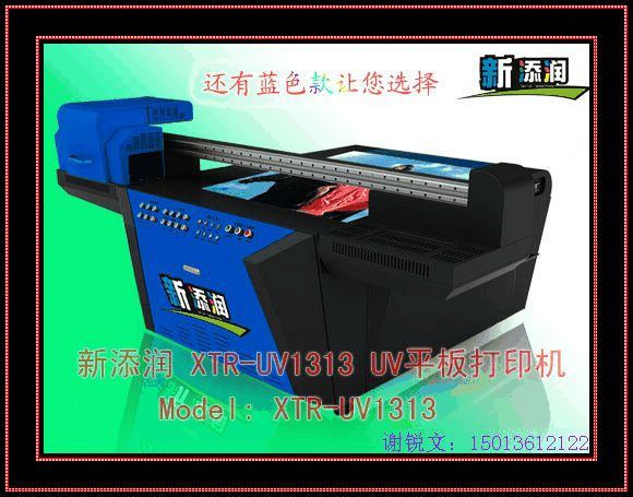 日本精工255 12PL打印头UV玻璃喷绘机