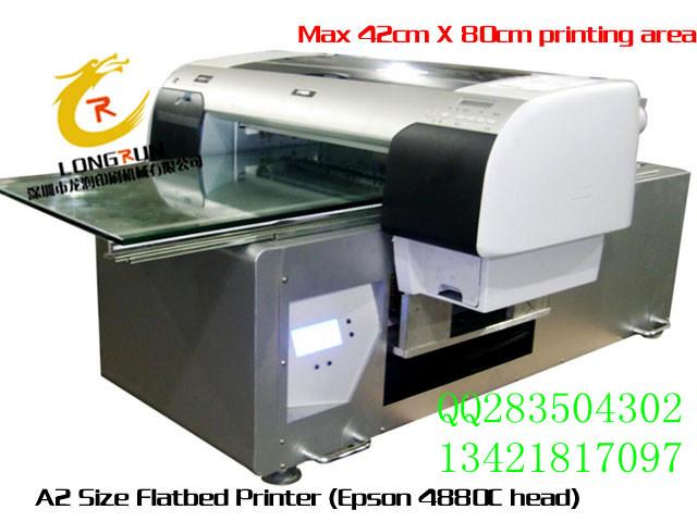 UV喷绘写真打印机