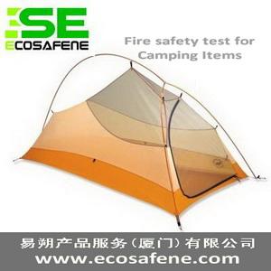 ASTM F1955 睡袋可燃性测试