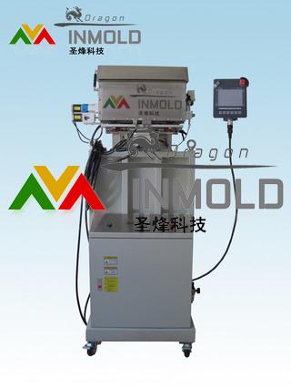 高配置IMR送箔机