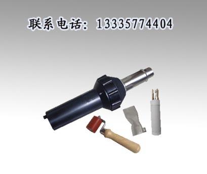 塑料热风焊接机/PP热风焊枪/新款土工膜爬焊机