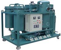 供应透平油滤油机价格,透平油真空滤油机效果