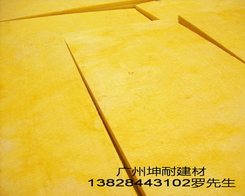 96KG/25MM布艺软包芯材/硬质玻璃棉板