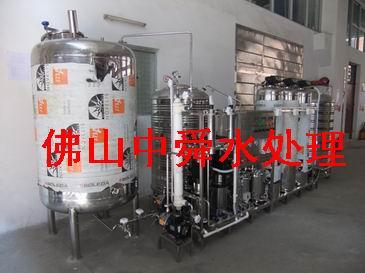 医药用纯化水设备-水处理设备