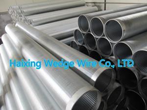 碳钢滤水管,筛管