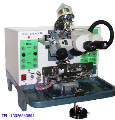 厂家供应超声波点焊机 超声波金丝球焊机 邦定机