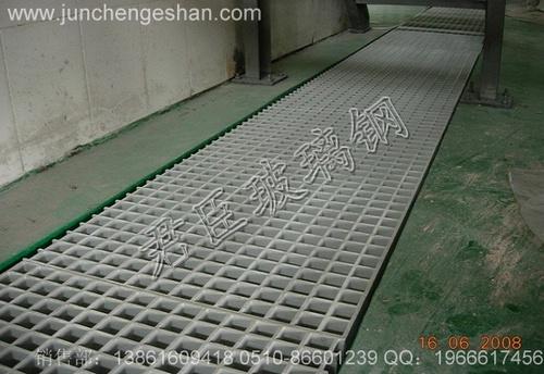 格栅平台 - 江阴市君臣玻璃钢制品有限公司