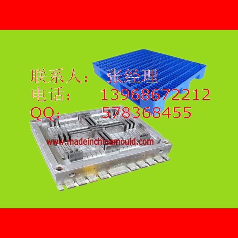 塑料托盘模具价格网格九脚大型托盘注塑模具加工