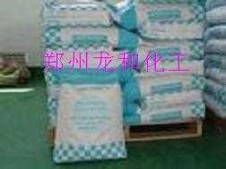 供应刺槐豆胶 食品添加剂 增稠剂