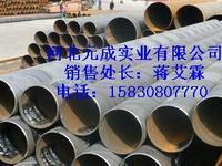 螺旋钢管标准,螺旋钢管行情,钢管生产商,螺旋钢管生产厂家蒋艾霖