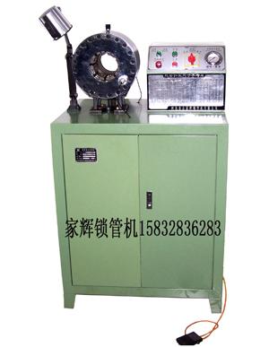 压管机,压挖掘装载机油管专用设备