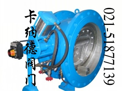 液力控制阀BFDZ701X 上海卡纳德控制阀