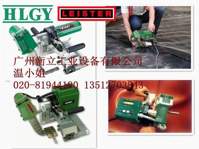 LEISTER土工膜自动焊机TWINNY
