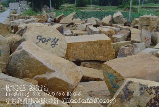 华信莆田锈石荒料