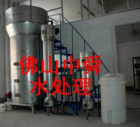 三塔式软水器-水处理设备