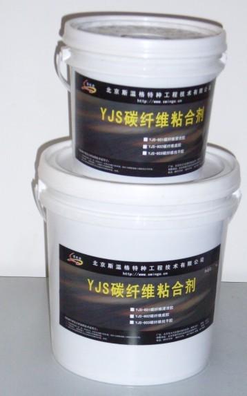 湖南碳纤维粘结剂最新价格有北京建筑建材专业生产厂家供应