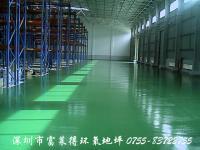 汕头环氧地坪漆|云浮环氧地坪漆|深圳环氧地坪漆