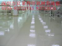 重庆地板漆|遵义地板漆|成都地板漆