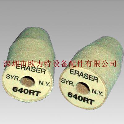 美国ERASER进口640RT锥形纤维磨轮