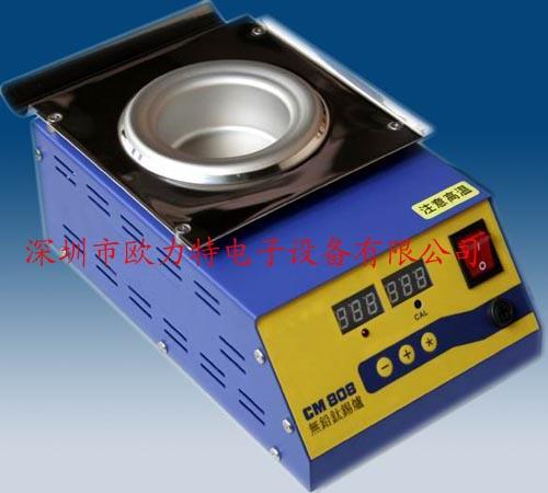 方形溶锡炉|焊锡炉|浸锡炉