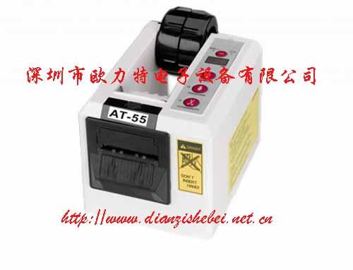 胶纸机切割机|脱漆机|裁线机刀片|钢丝剥漆轮