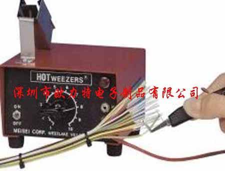 电热式脱皮钳|刮漆皮机|漆包线去漆皮器