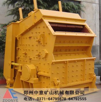 新疆反击式破碎机,重锤反击式破碎机,欧版反击破厂家,反击破价格,