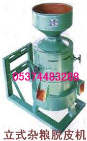 专业稻谷碾米机
