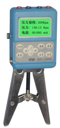 HDPI-2000D智能压力校验仪、智能压力