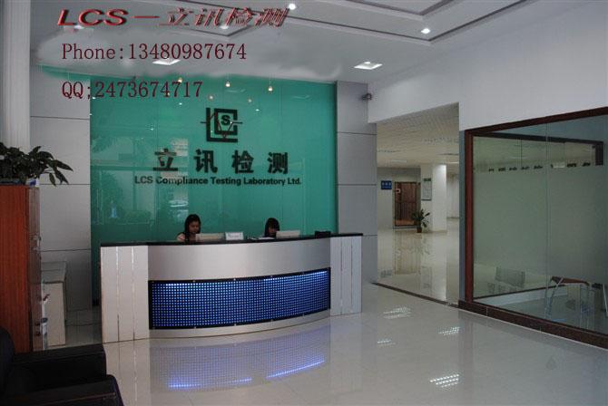 专业办理深圳中山佛山宁波广东浙江的坦桑尼亚COC认证 费用流程