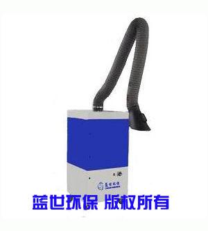 呼哈浩特焊烟净化器 蓝世集中式焊烟净化设备