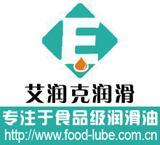 菲斯克(Lubriplate)PURE TAC食品级润滑脂