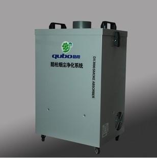 废气处理设备批发 焊接烟雾过滤器-烟雾净化设备-烟雾净化机