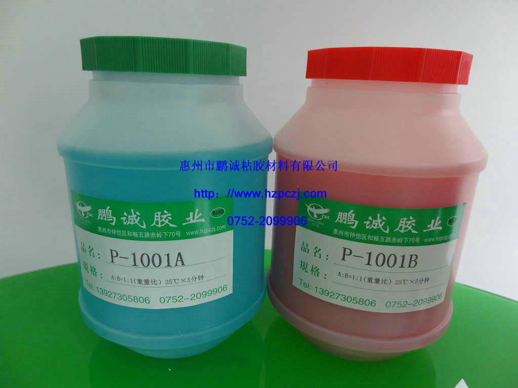 珠海丙烯酸AB胶水,西安青红胶水,汉中蓝红胶